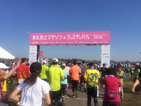 写真 2015-04-26 8 05 14