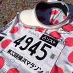 スピードレースで記録更新! 第33回横浜マラソン