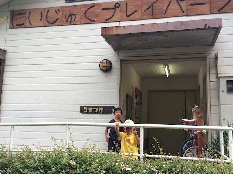 写真 2014-08-16 14 38 41