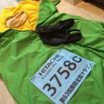 ルナサンダルでどこまで走れる!?|第63回 勝田全国マラソン