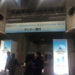 見えたサブ3!2年振りのPB更新!|横浜マラソン2015