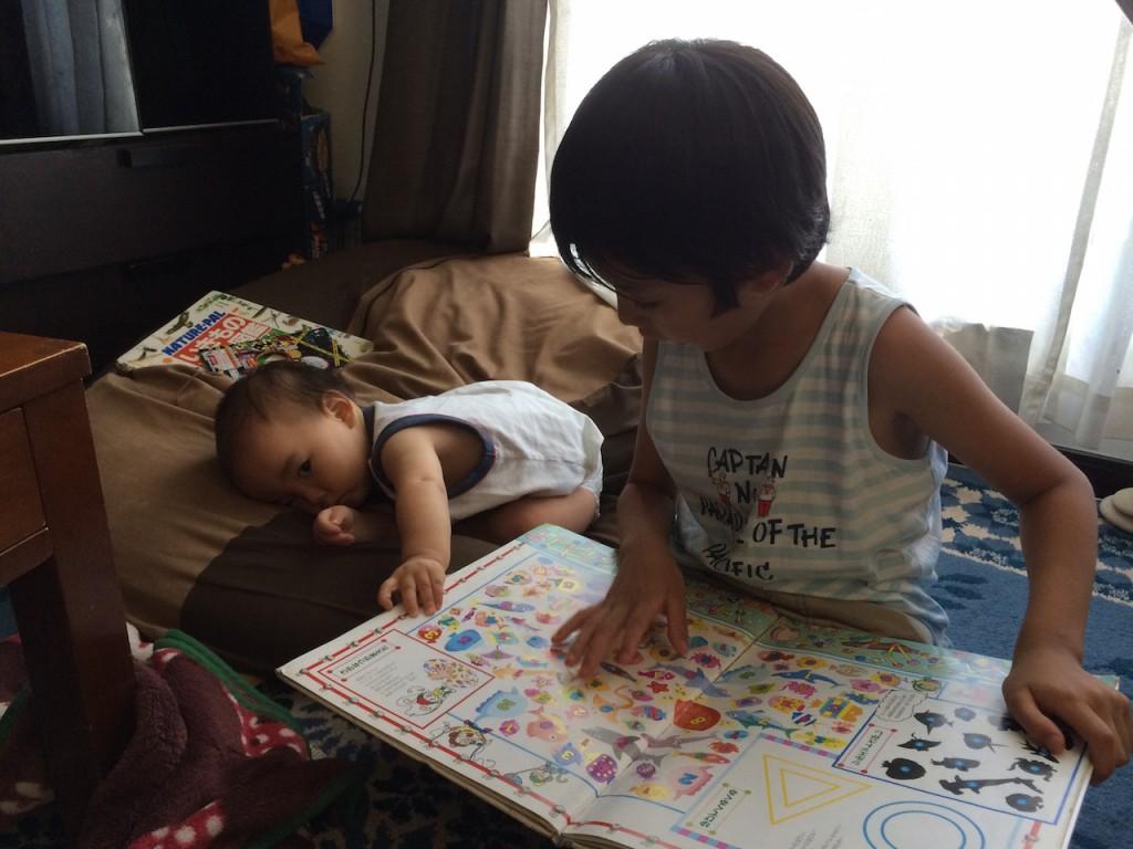 子ども達と過ごす時間も、人生の大切な1ページ