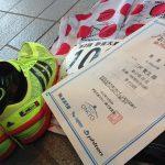 成長を実感!|伊豆大島マラソン