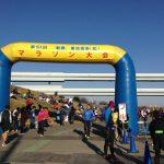 久々ハーフでPB更新|新春東京喜多マラソン