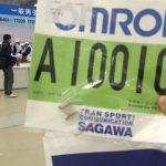 チャレンジの末に、希望を掴んだ!|京都マラソン2014