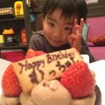 大好物でお祝い!次男の4歳バースディ!