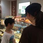 夏休み日記2016:トレーニングついでに長男と妻の職場訪問!編
