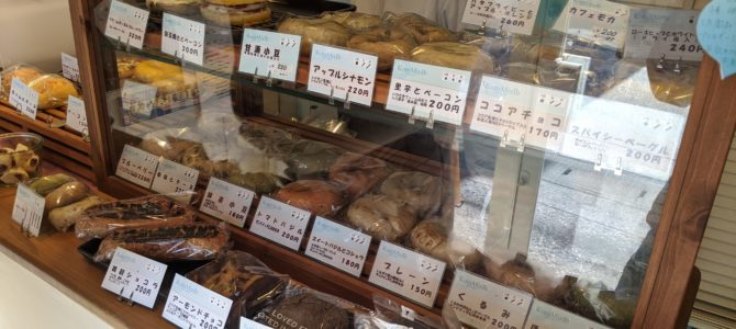 【パン・洋菓子】小林「KomMizIb」