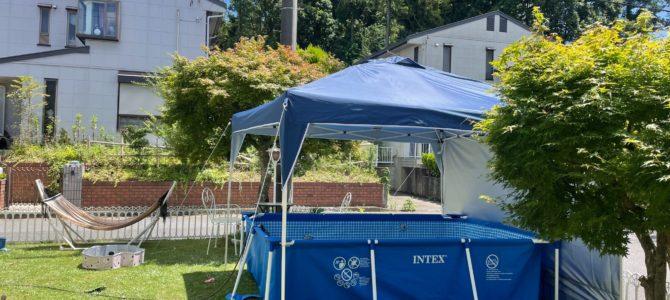 庭にデカいプールを設置したら最高だった